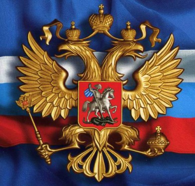 Fig 43 Russian-two-headed-eagle-1