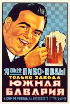 foreign-beer-poster-poster-art