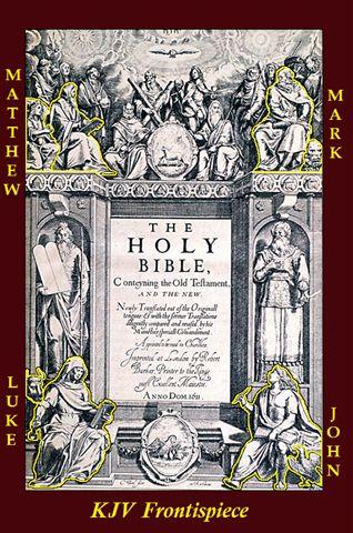 Gospel Symbols KJV Frontispiece